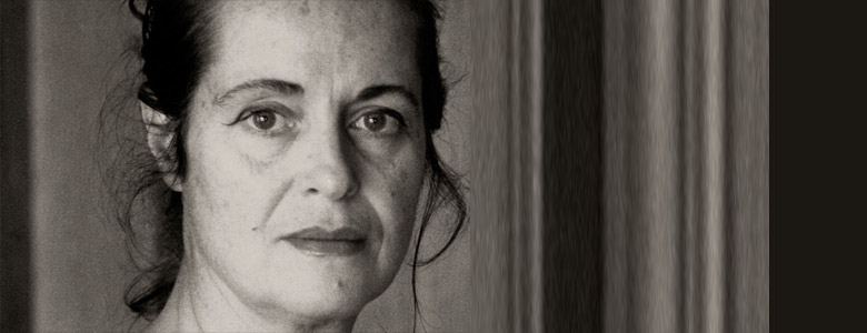 María Victoria Atencia, Premio Reina Sofía de Poesía